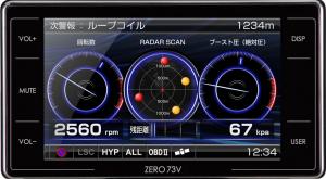 zero73V