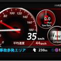 気圧センサー搭載のユピテルGWR93sd(AMZ93sd)を激安・最安値で
